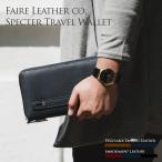 スキミング防止 ポーチ トラベルウォレット 旅行財布 Specter スペクター トラベルポーチ メンズ RFID FAIRE フェアー 送料無料
