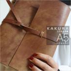 KAKURA A5システム手帳 アンティークブラウン 刻印 アルファベット レザー 刻印可能 ネーム入れ 名入れ オーダー 特注 高級感 プレゼント オススメ LS001ABR