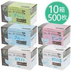 家族を守る 竹虎 サージカルマスク 医療用マスク ASTM F2100-11 Level3準拠 50枚入×10箱(500枚) 不織布マスク 3層