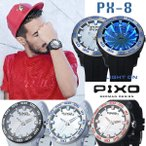 腕時計 PIXO-8/TIME TUNNEL SF映画のタイムトンネルからインスパイアされたPX-8モデル 防水 メンズ レディース 男性 女性 おしゃれ プレゼント
