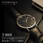 TOMORA TOKYO 国産 腕時計 シンプルで洗練されたデザイン