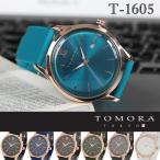 TOMORA TOKYO 腕時計 日本製 ミネラルクリスタルガラスT-1605 着け心地のいいラバーベルトタイプ ステンレススチールケース/ピンクゴールド