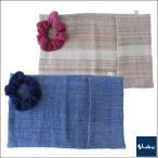 手紡ぎ・草木染め・手織り布で作ったSHOKUの布 歯ブラシケースタオル(シュシュ付)中サイズ 定形外郵便 送料無料