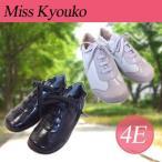 サイズ交換対応/Miss Kyouko/ミスキョウコ/4E ウォーキングコンフォート6903/木村恭子さん靴 /送料無料/レビューで足湯・入浴に使える炭酸泉パウダー5袋付