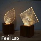 Feel Lab (フィールラボ) Leaf (リーフ)(葉っぱのかたち)(スクエア型)