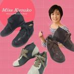 ミスキョウコ 4Eあったかリボンシューズ 8125 木村恭子さんの靴 足を優しく包み込むコンフォートシューズ 22.0cm-24.5cm/送料無料