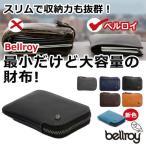 Bellroy ベルロイ最小の財布最高級レザー Card Pocket ベルロイ カードポケット 手の平サイズ カード 紙幣 小銭 カード用ポケット有り /送料無料