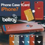 iPhone7ケース アイフォン7ケース iPhone7 カード入れ付きBellroy(ベルロイ)Phone Case 1Card iPhone7 高級レザーのスリムなスマホケース iPhone7