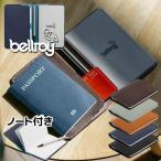 シンプルでスタイリッシュなノートカバー/Bellroy Notebook Cover ベルロイ ノートカバー/オリジナルノート付き/カード パスポート ペンも収納できます/送料無料