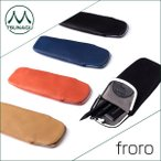 ひねる金具を排除し 快適な開け心地の がま口型ペンケース metaphysメタフィスfroro Pen case S  フロロがま口型ペンケース 上質な羊革 眼鏡ケースにも 送料無料