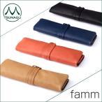 ペンケース しっとりと柔らかい革を巻いて収納するペンケースmetaphysメタフィス famm82070 Roll Up Pencase ファム ロールペンケース 送料無料