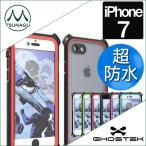 iPhone7ケース アイフォン7ケースGhostek/ゴーステック Nautical for iPhone7IP68の防水/防雪/防塵/耐衝撃ケース ミリタリーグレード