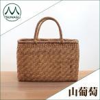 かごバッグ/山葡萄かごバッグW33xD10xH22cm/tsunagu-017手紡ぎ草木染の手織り布を使用した巾着セット/コースター2枚付き/籠バッグ/送料無料