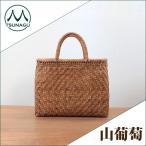 かごバッグ/山葡萄かごバッグ W28xD10xH23cm/tsunagu-031/1手紡ぎ草木染の手織り布を使用した巾着セット/コースター2枚付き/籠バッグ/送料無料