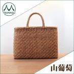かごバッグ/山葡萄かごバッグW42xD9xH30cm/tsunagu-038/手紡ぎ草木染の手織り布を使用した巾着セット/コースター2枚付き/籠バッグ/送料無料