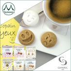 角砂糖 フランス発ティータイムを彩るデザインシュガー CAN A SUC カナスック ラッピングシリーズ ギフトに最適