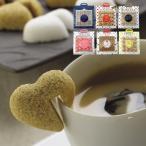 フランス発ティータイムを彩るデザインシュガー 角砂糖 CAN A SUC カナスック ポシェットシリーズ 16個or18個入り ギフトに最適 珈琲ギフト