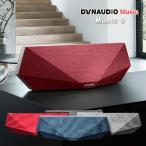 DYNAUDIO ディナウディオ Music 5 5inch  ウーファー内蔵 ワイヤレス スピーカー 軽量 コンパクト ダイナミック 高音質  包み込むような臨場感を演出 送料無料