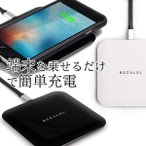 ショッピングワイヤレス ワイヤレス充電器 BEZALEL(ベザレル) Futura X ワイヤレスチャージングパッド 超薄型ワイヤレス充電パッド Qi対応スマホ&スマホケースに/iPhoneX iPhone8