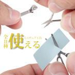 Miniature toolシリーズ ミニチュアツールセット(ロング)ミニチュア 工具 精工 金属 メタル ハサミ ラジオペンチ ニッパー  ウォーターポンププライヤー