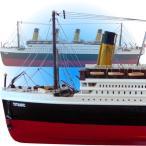 タイタニック 80cm 木製手作り/大型 帆船模型//完成品 代金引換不可/