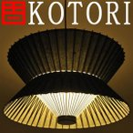 日吉屋・照明 古都里-KOTORI- DCヨルグ「Butterfly」 ペンダント φ708×H500