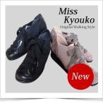 ミスキョウコ 4Eリボンストレッチスニーカー735 ミスキョウコ Miss Kyouko/レビューで自然派ノンシリコンシャンプー2本セット付/サイズ交換対応