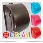 キッズアミ / ナース鞄工 女の子用 牛革ランドセル:18114/日本製/6年保証/A4対応サイズ/