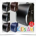 キッズアミ / ナース鞄工 男の子用 牛革ランドセル:18114/日本製/6年保証/A4対応サイズ/