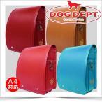 ドッグデプト / ナース鞄工 女の子用 クラリーノランドセル:DD-03/日本製/6年保証/A4対応サイズ/