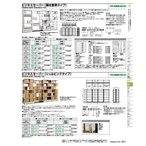 コクヨ 品番SMF-F26SAW 601 13.棚類・工場用什器 ビジネスセーバー〈複柱書架タイプ〉複柱書架セット  A4用 システム収納セ-