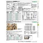 コクヨ 品番SMF-PN07F1 601 13.棚類・工場用什器 ビジネスセーバー〈複柱書架タイプ〉オプション  固定用《A5用》 棚 ビ