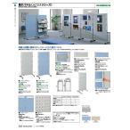 コクヨ品番 SN-PB0918W パネルスクリーン アクテクス パンチングパネル