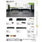 コクヨ 品番XWH-8601NO 655 15.応接用家具 応接イス  応接コーナーテーブル ウィルクハーン  XWH-8601NO