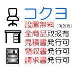 コクヨ品番 HS-TE10KF1N3 保管庫 ホームセーフ コンピュータロック W480xD405xH368 耐火金庫(ホームセーフ)