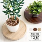 プランタースタンド プランタートレー プランター台 キャスター付き 重い観葉植物でも移動が楽々 万能マルチトレー