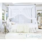 天蓋+シングルベッド+マットレスシングル Celestia 奥行206cm ゴールドorホワイト