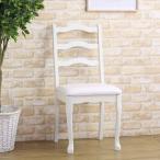 チェア 単品 アンティーク 姫系 木製 アイボリー ホワイト 白 イス 椅子 チェアー デスクチェアー 1人掛け おしゃれ かわいい 姫系 北欧 カントリー
