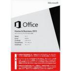 マイクロソフト Microsoft Office Home and Business 2013 パソコン用ビジネスソフト OEM