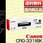 ショッピングCanon キャノン(CANON)トナーカートリッジ331IIブラック (CRG-331II BLACK /cartridge-331II K)【国内純正品】[j15132]