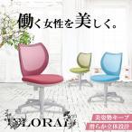 オフィスチェア デスクチェア 回転イス 事務用椅子 アイリスチトセ フローラル i-FLO-43M0-F ローバック/背メッシュ 座布張/肘なし