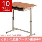 学校机 塾 教室向け|生徒用机 i-YED-601A-P 樹脂物入付 軽量天板