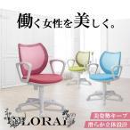 オフィスチェア デスクチェア 回転イス 事務用椅子 アイリスチトセ フローラル 背メッシュ i-FLO-43M1-F ローバック/背座布張/肘付