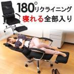 オフィスチェア 椅子 メッシュ デス