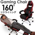 オフィスチェア ゲーミングチェア レーシングチェア デスクチェア パソコンチェア 事務椅子 G-MASTER Y-OFC-17