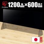 アイリスチトセ 飛沫防止 パーテーション 幅1200 高さ600 オフィス 仕切り 日本製 コロナ 透明パーテーション 透明 パネル パーティション Y-PA60-1260P
