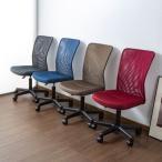 オフィスチェア メッシュ 椅子 おしゃれ シック デスクチェア いす チェア 在宅勤務 在宅ワーク テレワーク パソコンチェア ワークチェア PCチェア Y-KKC-001