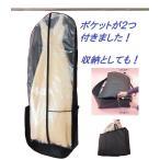 Yahoo!Office Ribbon ボレロandドレス小物入れポケ2つ収納 ドレスバッグ ドレスキャリーバッグ ウェディングドレスバッグ 蒸れにくく通気性がよい  海外ウェディング ブライダル小物