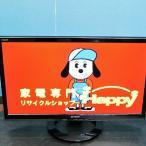 液晶テレビ 22インチ AQUOS LC-22K30