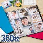 セキセイ フォトアルバム 高透明 ましかく360 ましかくサイズ 89 89mm 360枚収容 KP-8936-70 ホワイト